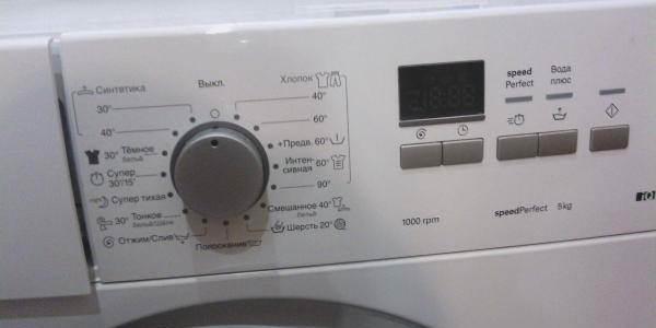 Siemens WS10G160OE отзывы