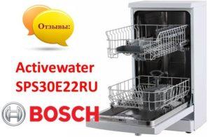 Отзывы о посудомоечной машине Bosch Activewater SPS30E22RU