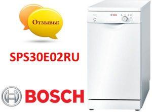 Отзывы о посудомоечной машине Bosch SPS30E02RU