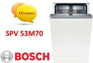Отзывы о посудомоечной машине Bosch SPV 53M70