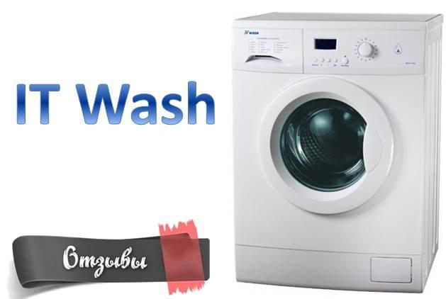 Отзывы о стиральной машине IT Wash