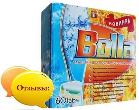 Отзывы о таблетках Bolla для посудомоечной машины