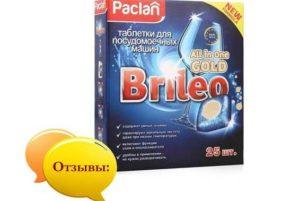 Отзывы о таблетках для посудомоечных машин Paclan Brileo