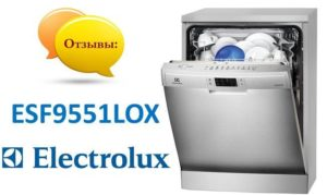 Отзывы о посудомоечной машине Electrolux ESF9551LOX