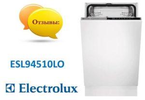 Отзывы о посудомоечной машине Electrolux ESL94510LO