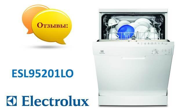 Отзывы о посудомоечной машине Electrolux ESL95201LO