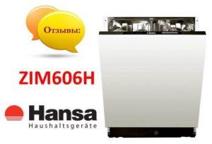 Отзывы о посудомоечной машине Hansa ZIM606H