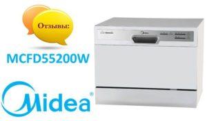 Отзывы о посудомоечной машине Midea MCFD55200W