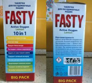 таблетки Fasty
