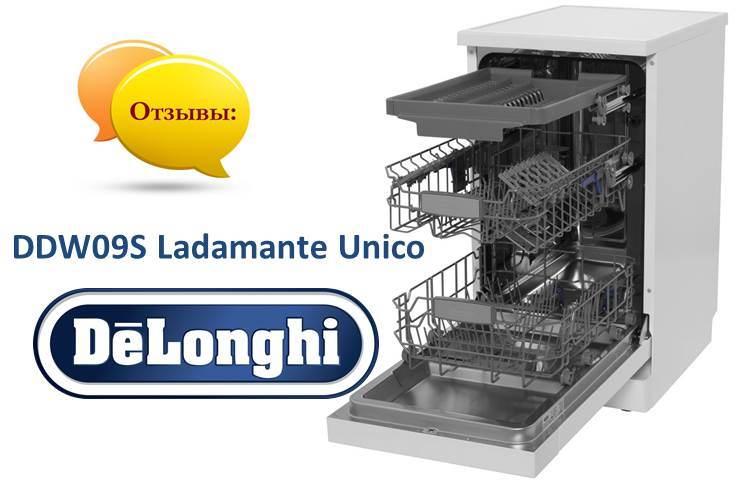 Отзывы о посудомоечной машине Delonghi DDW09S Ladamante Unico