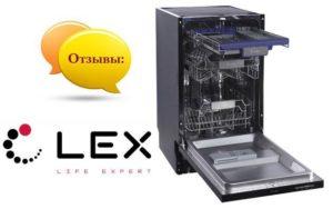 Отзывы о посудомоечных машинах Лекс
