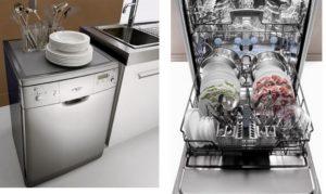 Обзор отдельностоящих посудомоечных машин Бош 45 см