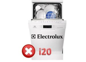 ошибка i20 в Электролюкс