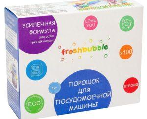 порошок Freshbubble