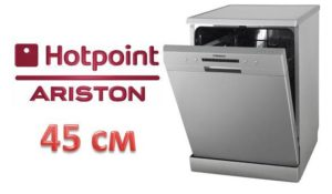 Обзор встраиваемых посудомоечных машин Ariston 45 см