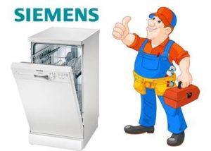Посудомойка Сименс не сливает воду