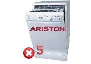 Ошибка 5 в посудомоечной машине Хотпоинт Аристон