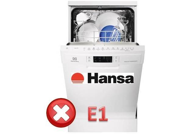 Ошибка E1 в посудомоечной машине Ханса
