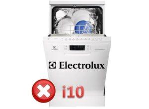 Ошибка i10 в посудомоечной машине Электролюкс