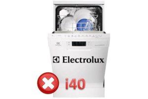 Ошибка i40 в посудомоечной машине Электролюкс