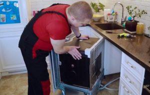подготовка посудомойки к зиме