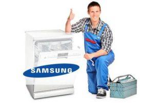 Ремонт посудомоечной машины Самсунг своими руками