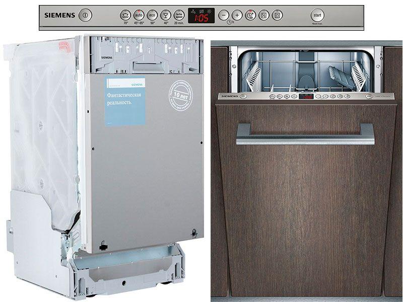 Siemens iQ500 SR 64M006