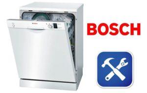 Посудомоечная машина Бош не заканчивает программу