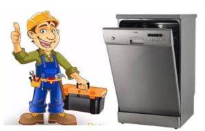 Стоит вода в поддоне посудомоечной машины