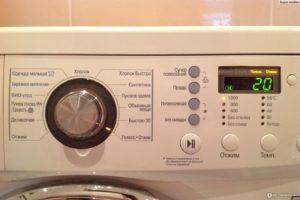 Режимы и программы стирки в стиральной машине LG