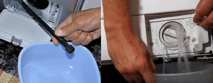 слив воды из СМ