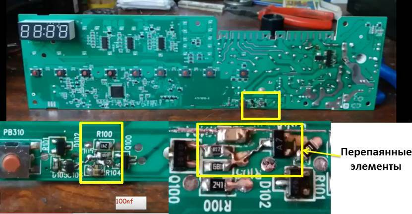 электронный модуль СМ Атлант