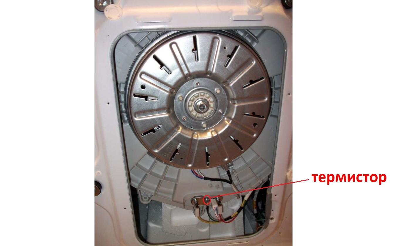 термистор в СМ LG