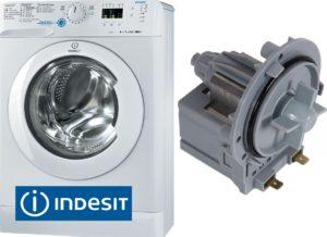 Замена сливного насоса в стиральной машине Индезит