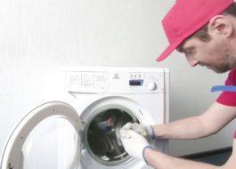 Не закрывается дверца стиральной машины Индезит