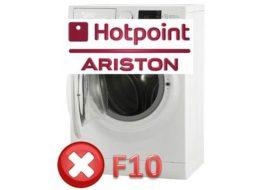 Ошибка F10 на стиральной машине Ariston
