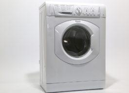 Узкие стиральные машины Ariston