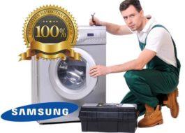 Гарантия на стиральные машины Самсунг
