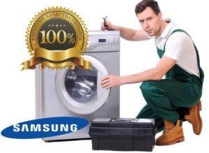 Гарантия на СМ Самсунг