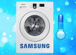 Стиральная машина Самсунг не греет воду