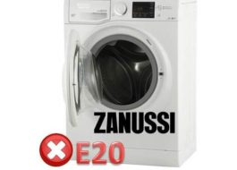 Ошибка E20 в стиральной машине Занусси