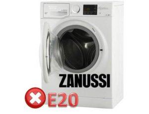 ошибка Е20 в СМ Занусси