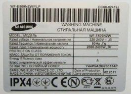 Расшифровка маркировки стиральных машин Samsung