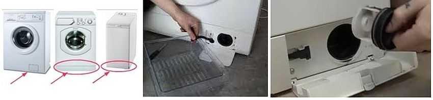 сливаем воду через мусорный фильтр