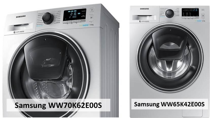 Samsung WW70K62E00S Samsung WW65K42E00S