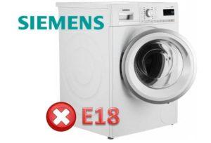 Ошибка E18 в стиральной машине Siemens
