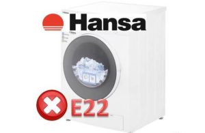 Ошибка E22 в стиральной машине Hansa