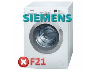 Ошибка F21 в стиральной машине Siemens