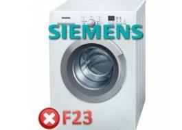 Ошибка F23 в стиральной машине Siemens