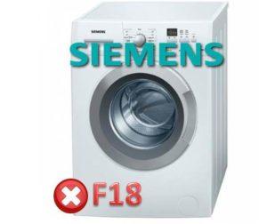 Ошибка F18 в стиральной машине Siemens